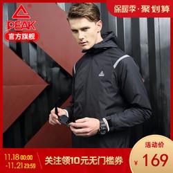 匹克男风衣秋冬季新款加绒保暖运动外套上衣训练休闲连帽夹克