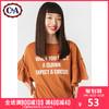 C&A时尚纯棉印花梭织花边袖T恤女 夏季宽松短袖上衣CA200204496