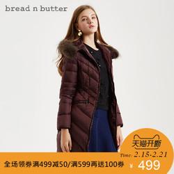 bread n butter春季新品中长款羽绒服收腰外套女