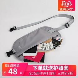 GOX防盗隐形腰包贴身防扫描YKK拉链防盗护照包旅行运动手机腰带