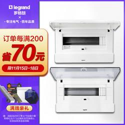 罗格朗配电箱不锈钢强电箱家用防爆配电柜电控箱空气开关盒暗装