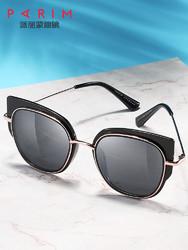 派丽蒙可配近视太阳镜女时尚偏光防紫外线墨镜个性大框眼镜93702