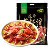 吉得利 复合调味料 小龙虾调味料 蒜香味 蒜泥炒龙虾调味料 260g/袋 *5件