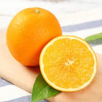 恩施冰糖橙 新鲜水果 1斤 *5件
