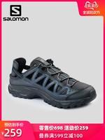 Salomon 萨洛蒙男女款户外溯溪鞋 涉水沙滩鞋 凉鞋 ATACAMA