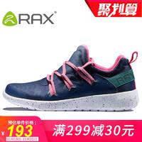 RAX2018秋冬徒步鞋女休闲户外鞋运动旅游鞋耐磨爬山鞋女鞋登山鞋