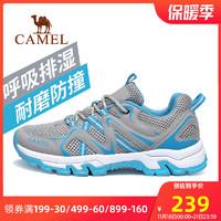 骆驼户外徒步鞋情侣款防撞护裸耐磨系带低帮网面透气登山鞋男女鞋