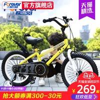 清仓捡漏】永久儿童自行车3岁宝宝脚踏车2-6岁男女孩单车小孩童车
