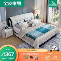 全友家居 皮床现代简约105125 皮床+床头柜105069床垫