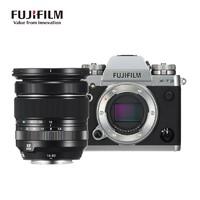 FUJIFILM 富士 X-T3 微单相机 + XF16-80 镜头套装