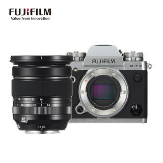 FUJIFILM 富士 X-T3 微单+XF16-80 镜头套装