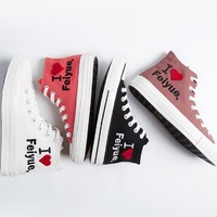 feiyue 飞跃 DF/1-2126 高帮爱心帆布鞋