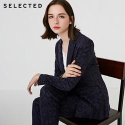 SELECTED 思莱德 S|418408501 提花一粒扣女士西服外套