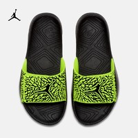 Jordan HYDRO 7 V2 (GS) 大童拖鞋 BQ6291
