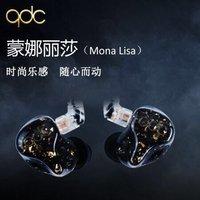 QDC 蒙娜丽莎 动铁二单元入耳式耳机