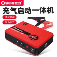 小能人汽车应急启动电源12v充气一体机搭电宝车载移动充电宝打火神器 Q7S 16800毫安