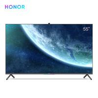 双11预售:HONOR 荣耀 OSCA-550A 智慧屏 55英寸