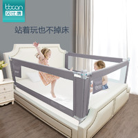 床围婴儿防摔床护栏围栏宝宝防护栏床边加高儿童防掉栏杆大床通用