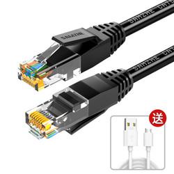 山泽 高速网线 0.5m 黑色  送 type-c 数据线 1m