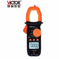 胜利仪表(VICTOR)钳形表 万用表 数字电流表 交流钳形万用表 钳型表 VC606A