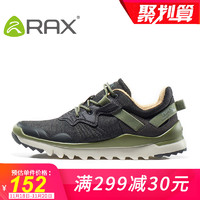 RAX秋冬户外鞋男鞋女徒步鞋防滑保暖登山鞋减震耐磨爬山旅游鞋