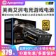 美商艾湃电竞 AG-650M额定650W金牌全模组电脑台式机吃鸡游戏电源 379元