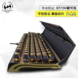 蝙蝠骑士BK518电脑机械键盘