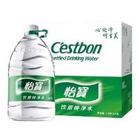 怡宝 饮用纯净水 4.5L*4支/箱 * 2箱