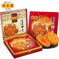 咀香园 广式月饼 七星伴月