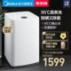 美的3公斤KG婴儿家用全自动加热洗衣机小型 迷你波轮宝宝MB30VH05 1599元