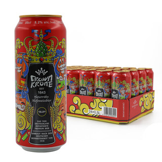 皇冠 德国皇冠小麦白啤酒 500ml*24听 德国原装进口 *3件