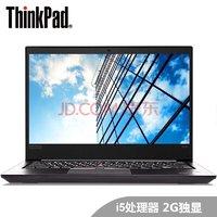 ThinkPad R490 14英寸笔记本电脑(i7-8565U、8BG、256GB)
