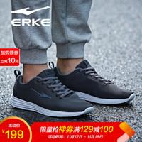 鸿星尔克男鞋 官方秋季新款针织跑步鞋舒适耐磨透气运动鞋男 51115203167