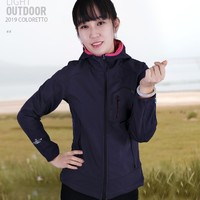 COLORETTO CT1656 女士软壳衣外套