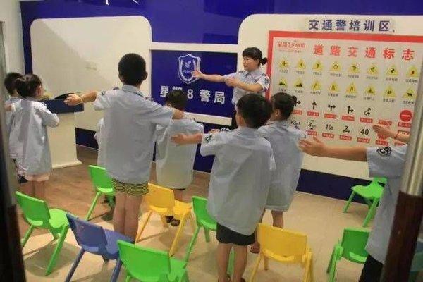职业体验+角色扮演+亲子DIY!广州星期8小镇门票