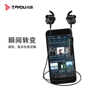 TAIDU 钛度  THS108B1 冰霜M 入耳式脖挂蓝牙耳机