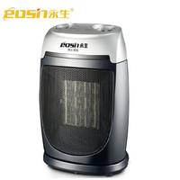 永生电暖器NT1565暖风机取暖器电暖扇台式电暖气电热器