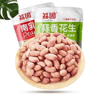 荔园 南乳花生米 120g