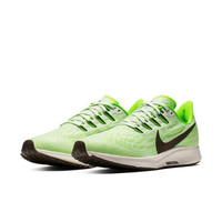 12日零点:NIKE 耐克 AIR ZOOM PEGASUS 36 男子跑步鞋 AQ2203-003 42.5