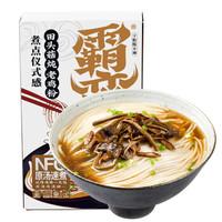 霸蛮 田头菇炖老鸡粉 340.6 g
