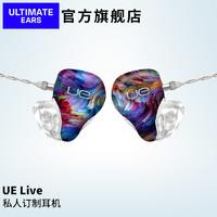 Logitech 罗技 UE UE Live入耳式耳机 8动铁单元耳塞