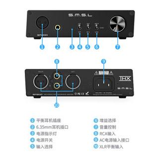 S.M.S.L 双木三林 SP200耳机放大器 黑色