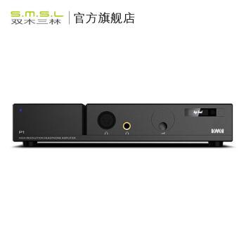 S.M.S.L 双木三林 P1I耳机放大器 黑色