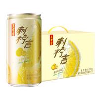 王老吉 刺柠吉果汁 230ml*12罐