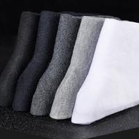 YUZHAOLIN 俞兆林 YZLCWNN-001 男士纯棉袜礼盒 10双