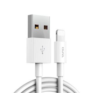 TAFIQ 塔菲克 iPhone充电线 1米 1条装