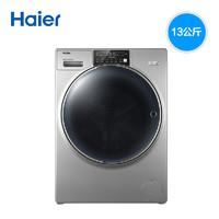 Haier 海尔 FAW13HD996LSU1 13公斤变频洗烘一体机