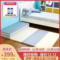 LunaStory韩国原装进口儿童家用可折叠爬行垫宝宝加厚安全环保婴儿爬爬垫 奶油色+灰色 160*120*4cm