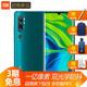 小米CC9Pro手机 魔法绿镜 全网通8G+128G *2件 5848元(合2924元/件)