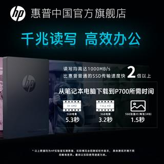 HP 惠普 P700 ssd移动固态硬盘